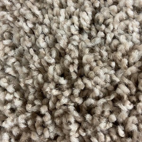 Swatch | McSwain Carpet & Floors